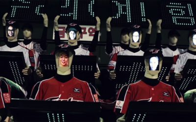 South Korean baseball team filling seats with robot fans